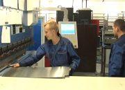 Сотрудников кубанских предприятий обучат бережливым технологиям