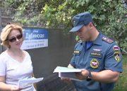 На Кубани в ходе рейдов сотрудники МЧС рассказывают о противопожарных датчиках