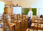 Глава Геленджика проверил ход ремонтных работ в школах муниципалитета