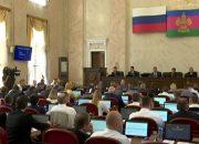 Кубанские депутаты подвели итоги работы перед парламентскими каникулами