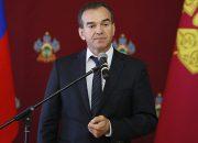 Кондратьев: в бюджет Кубани поступило 195 млн рублей курортного сбора