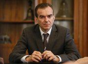 Кондратьев поручил оказать медпомощь пострадавшим в ДТП в Краснодаре