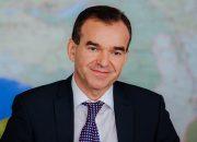 Кондратьев вошел в тройку лидеров в медиарейтинге по ЮФО