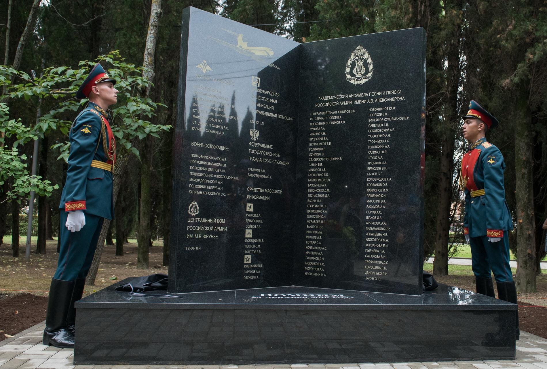 Открытие памятника погибшим в авиакатастрофе над Черным морем в Сочи