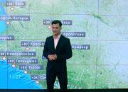 Погода в Краснодаре и крае: 31 июля средняя температура достигнет 30 °С