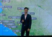На Кубани 30 июля температура достигнет 33 °С