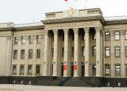 В Краснодаре 16 июля пройдет 25-я сессия ЗСК