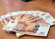 На Кубани парень заменил 130 тыс. рублей родственницы билетами «Банка приколов»