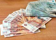 В России 11 тыс. человек получают зарплату более 1 млн рублей в месяц