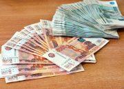 На Кубани житель Сургута сбывал фальшивые купюры