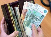 В Минтруде предложили увеличить прожиточный минимум из-за роста цен