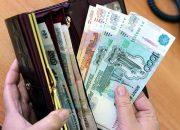 Кубань вошла в топ-20 регионов РФ с высокими доходами населения
