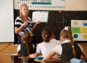 На Кубани пройдет благотворительная акция для школьников из малоимущих семей