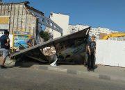 В Анапе при сносе винзавода рухнула остановка
