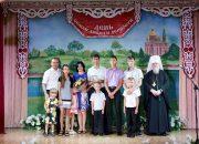 Вениамин Кондратьев поздравил кубанцев с Днем семьи, любви и верности
