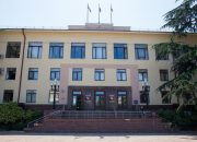 В Сочи объявили конкурс на пост мэра