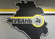 Телеканал «Кубань 24» вошел в топ-20 региональных ТВ по просмотрам на YouTube