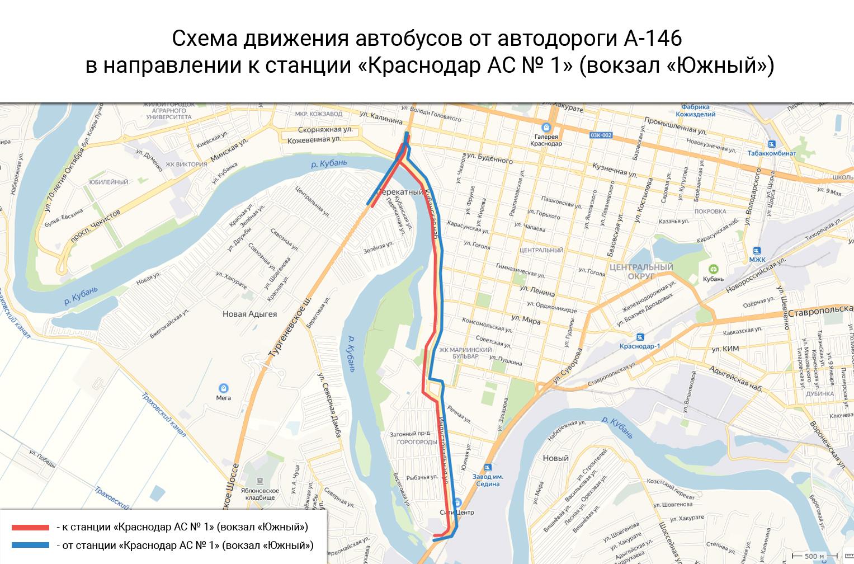 к_станции_«Краснодар_АС_№_1»_вокзал