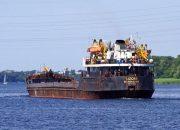 Задержанное в Ейске судно под флагом Молдавии покинуло порт