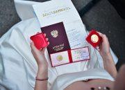 На Кубани около 2,4 тыс. выпускников получили медали