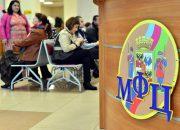 МФЦ Краснодара оснастят криптобиокабинами