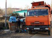 В России предложили ввести новый способ оплаты за вывоз мусора
