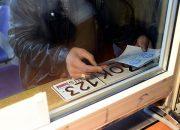 В России упростили получение автомобильных номеров