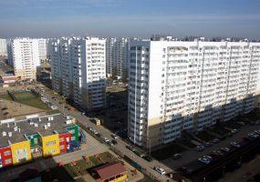 Квест для понаеха: какой район Краснодара выбрать для покупки квартиры?