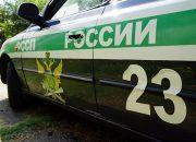 Приставы будут ловить злостных должников на выездах из Краснодара 9 августа