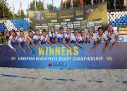 Золото чемпионата Европы по пляжному регби России принесла игрок РК «Кубань»