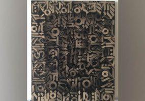 В Краснодаре откроют выставку каллиграфических работ Social Design Krasnodar