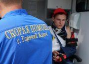 Кубань вошла тройку лидеров по страхованию от несчастного случая