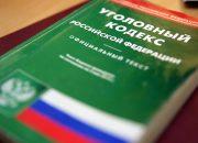 В России предложили снизить возраст ответственности для живодеров