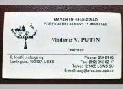 В сети продается старая визитка Владимира Путина