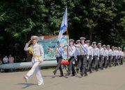 В Краснодаре отметили День Военно-морского флота России