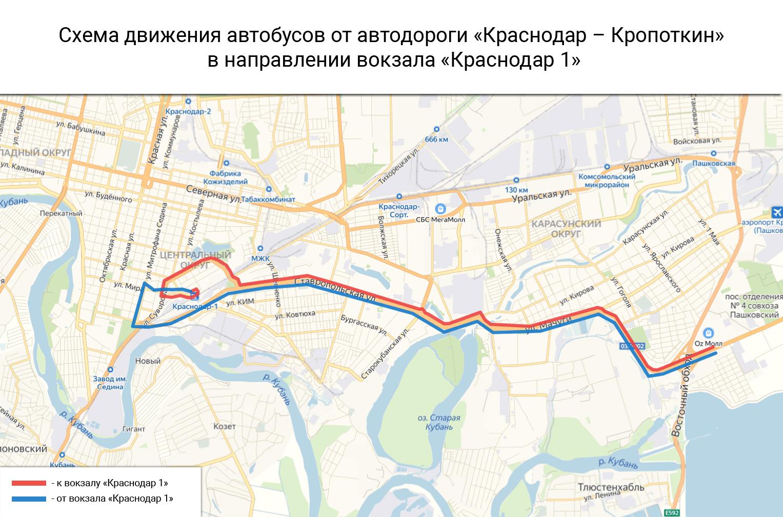 вокзал краснодар 1 от озза copy