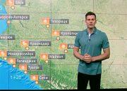 Погода в Краснодаре и крае: 6 августа синоптики ожидают кратковременные дожди