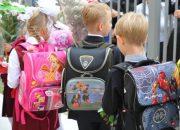 Роспотребнадзор рассказал о секретах выбора школьного рюкзака