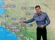 На Кубани 17 августа температура не поднимется выше 30 °С
