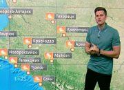 Погода в Краснодаре и крае: 20 августа без осадков
