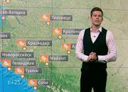 Погода в Краснодаре и крае: 21 августа температура воздуха поднимется до 35 °С