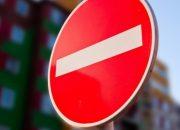 В Краснодаре ограничат движение транспорта в День флага