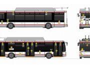 Общественный транспорт Краснодара оформят в едином стиле