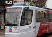 В Краснодаре временно изменят схему движения шести трамваев