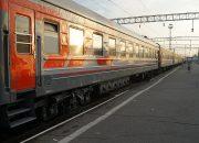 В Анапу отправился первый поезд с «детским купе»