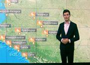Погода в Краснодаре и крае: 22 августа местами ожидается кратковременный дождь