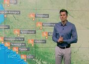 Погода в Краснодаре и крае: 23 августа будет переменная облачность