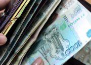 Минэкономразвития понизило прогноз роста реальных доходов россиян с 1% до 0,1%