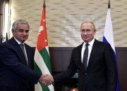 Путин в Сочи встретится с президентом Абхазии