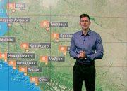 Погода в Краснодаре и крае: 31 августа ожидается переменная облачность